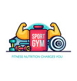 sports gym nutrition vector image vector image