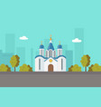 church christian orthodox or catholic church in vector image vector image