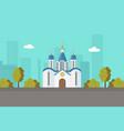 church christian orthodox or catholic vector image vector image