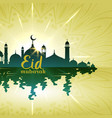 eid mubarak background with mosque with water vector image vector image