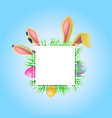 happy easter card frame template with cute bunny vector image