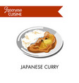 japanese curry with boiled rice on shiny plate vector image vector image