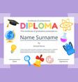 kids diploma certificate for preschool vector image vector image