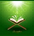 muslim quran with magic light for ramadan islam vector image