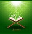 Muslim quran with magic light for ramadan of islam