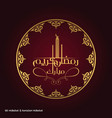 ramadan mubarak creative typography in an islamic vector image vector image