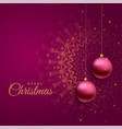 christmas holiday greeting beautiful background vector image vector image