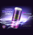 promotion banner powerful energy drink vector image vector image
