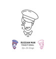 russian man traditional cossack hussar the vector image