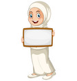 blank sign template with muslim girl on white