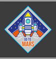 patch with spaceship for print vector image vector image