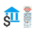 Pay Library Icon With 2017 Year Bonus Pictograms vector image vector image