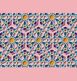 colorful islamic pattern graphic print art mosaic vector image