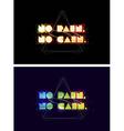 No pain no gain typography vector image vector image