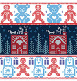 Scandinavian Nordic Christmas seamless pattern vector image vector image