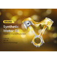 synthetic motor oil ad banner realistic vector image