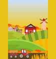 autumn fields harvest season landscape vector image