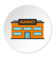 market icon circle vector image vector image