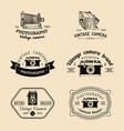 set old cameras logos vintage photo vector image vector image