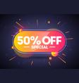 special sale 50 off label neon button web element vector image