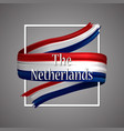 the netherlands flag official national 3d vector image