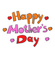 happy mothers day lettering icon icon cartoon vector image vector image