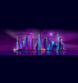 metropolis nightlife cartoon background vector image vector image