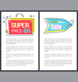 super price best sale promo stickers bag arrow set vector image