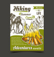 hiking summer camp sport adventures poster vector image vector image