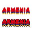 Armenia typography Text of Armenian flag Emblem of vector image vector image