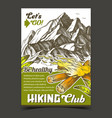 hiking adventure club advertising poster vector image vector image