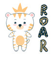 roar tiger - cute baby characters vector image vector image