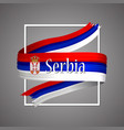 serbia flagofficial national serbian 3d symbol vector image vector image