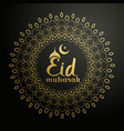 eid mubarak background with golden mandala vector image vector image