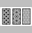 laser arabesque pattern set decorative vector image vector image