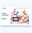 sports nutrition website landing page