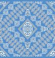 elegance light blue geometric greek seamless vector image vector image