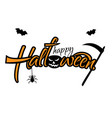 the inscription happy halloween isolated on white vector image vector image