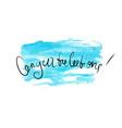 congratulations banner watercolor vector image