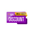 best discount price isolated sticker vector image vector image