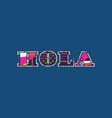 hola concept word art vector image