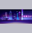 city night skyline cartoon background vector image vector image