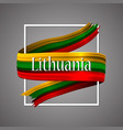 lithuania flagofficial national lithuanian symbol vector image vector image
