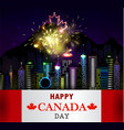 fireworks and canada flag vector image