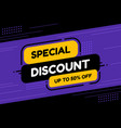 discount tag with special offer sale sticker vector image vector image