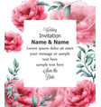 wedding invitation card with spring flowers banner vector image vector image