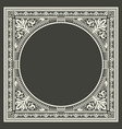 floral and geometric monogram frame on dark gray vector image vector image