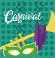 mask carnival concept vector image vector image