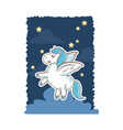 unicorn fantasy toy mystery wings night background vector image vector image