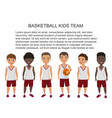 cartoon school basketball kids team in vector image vector image
